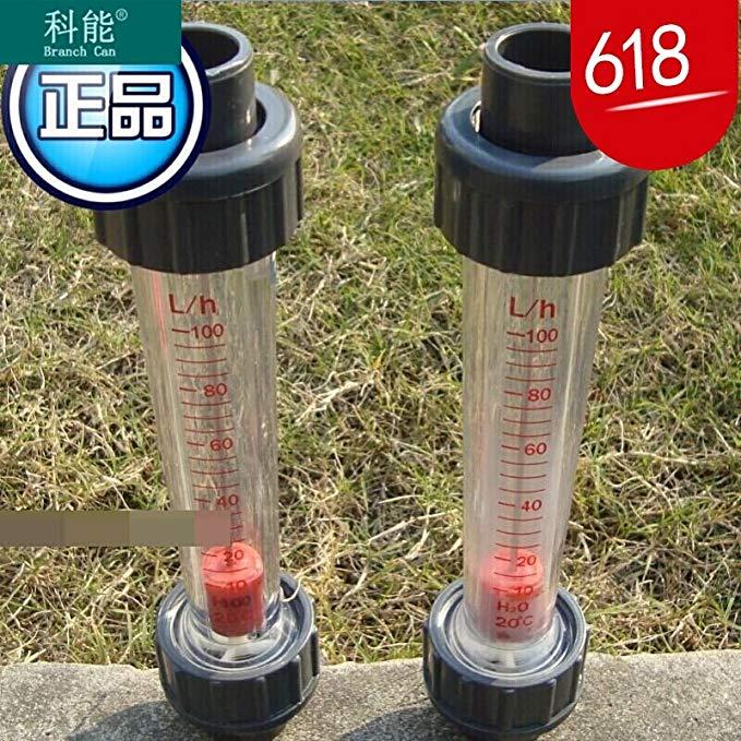 LFS1525 nhựa hình ống rotor float lưu lượng kế lỏng nước LZSLZB đường ống lưu lượng kế 15 ống ngắn 4