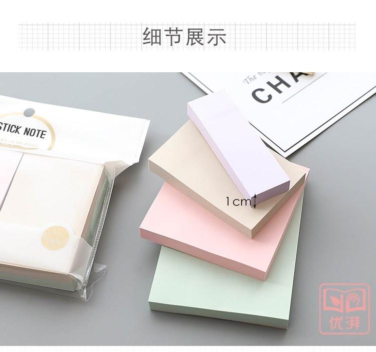 Từ động cơ gắn kết hợp bộ kèn có nhiều khả năng bị kẹt 3 chiều văn phòng phẩm màu nhớt giấy sổ tay s