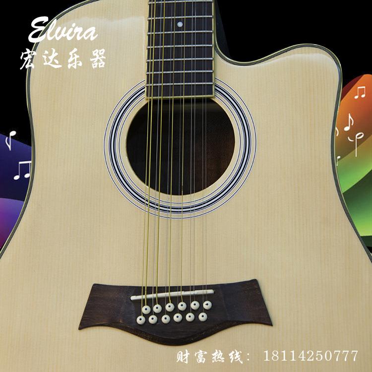 Được rồi... 40 - 41 inch MASTER (bậc thầy guitar 12 dây) bài ballad guitar mang bộ phối hợp