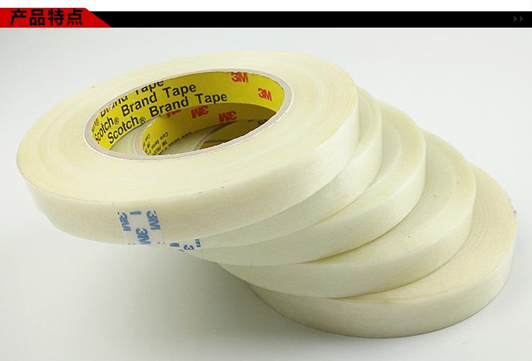 3M 898 sợi polyester băng dễ xé sợi xơ sợi băng băng đóng gói niêm phong