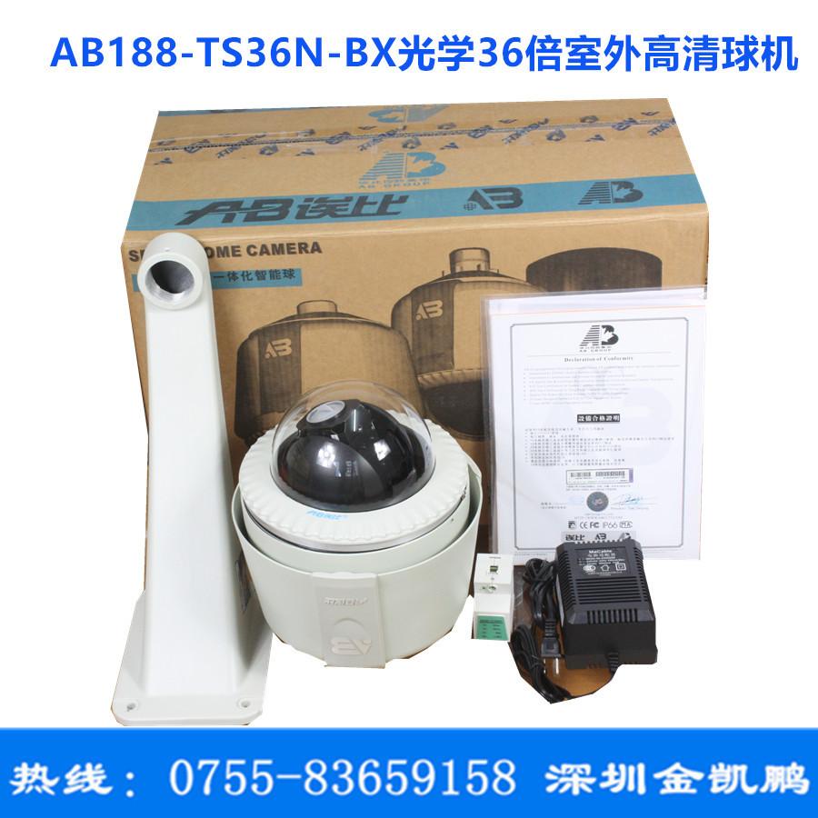 camera thông minh máy theo dõi AB188-TS36N-BX độ nét cao