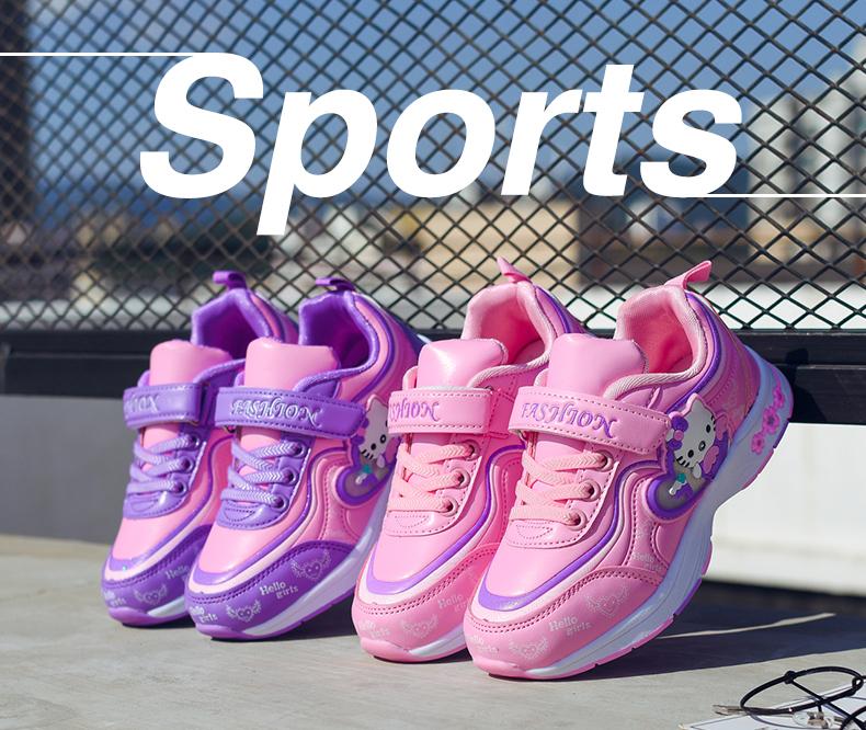 Giày  thể thao dành cho Trẻ Em , Nhãn hiệu: Minh Minh