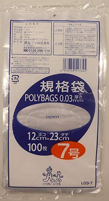 Túi nhựa trong suốt màu 7