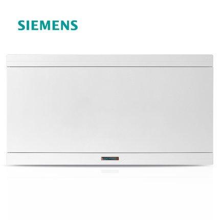 SIEMENS Siemens hộp phân phối hộp dây điện hộ gia đình hộp chuyển đổi không khí 16 mạch tất cả các m