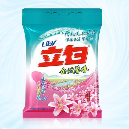 Libai đầy đủ hiệu lực bột giặt Tân Hương 1.45kg túi sâu để vết bẩn thơm và dễ chịu