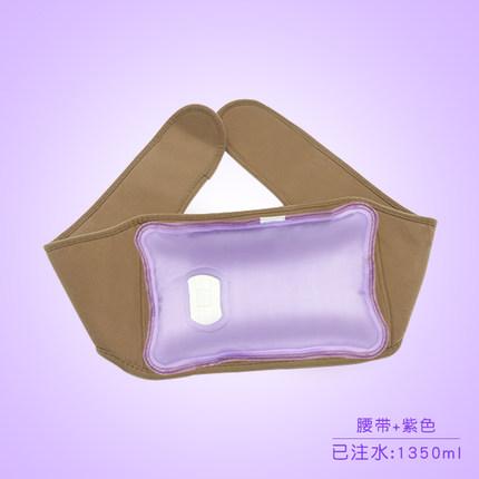 Le Xueer chai nước nóng chống cháy nổ sạc ấm bé phim hoạt hình sang trọng dễ thương dễ thương nước ấ