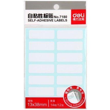 Nhãn dán màu trắng hiệu quả Nhãn tự dính Nhãn đa tùy chọn 12 tờ / gói (5 gói được bán) (7180 (13 * 3