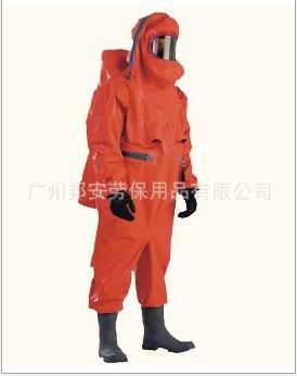 Dale, tháp 401030 kín nặng áo chống cháy chữa cháy Trân axit màn trình diễn trang phục
