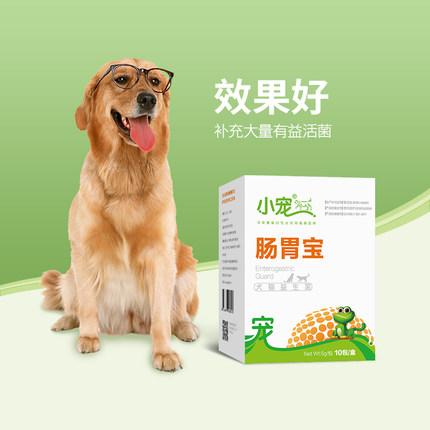 Vật nuôi nhỏ dạ dày kho báu pet probiotics Jin Mao Teddy dog mèo tiêu chảy dạ dày điều hòa chó và mè
