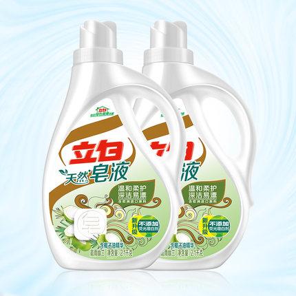 Xà phòng thiên nhiên lỏng tự nhiên Libai 2.1kg * 2 Double Double Refilled Coconut Essence