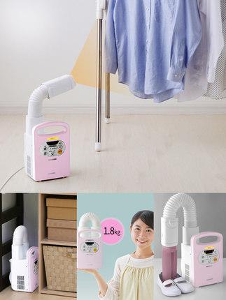 Nhật bản IRIS Alice máy sấy quần áo , nhỏ gọn .
