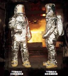 900 cách nhiệt phục, 900/R tránh lửa phục, quần áo chống lửa, trang phục, đồ cứu hỏa.
