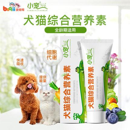 HD EHD Chất dinh dưỡng toàn diện Sữa bột dinh dưỡng toàn thân Chó dinh dưỡng dinh dưỡng