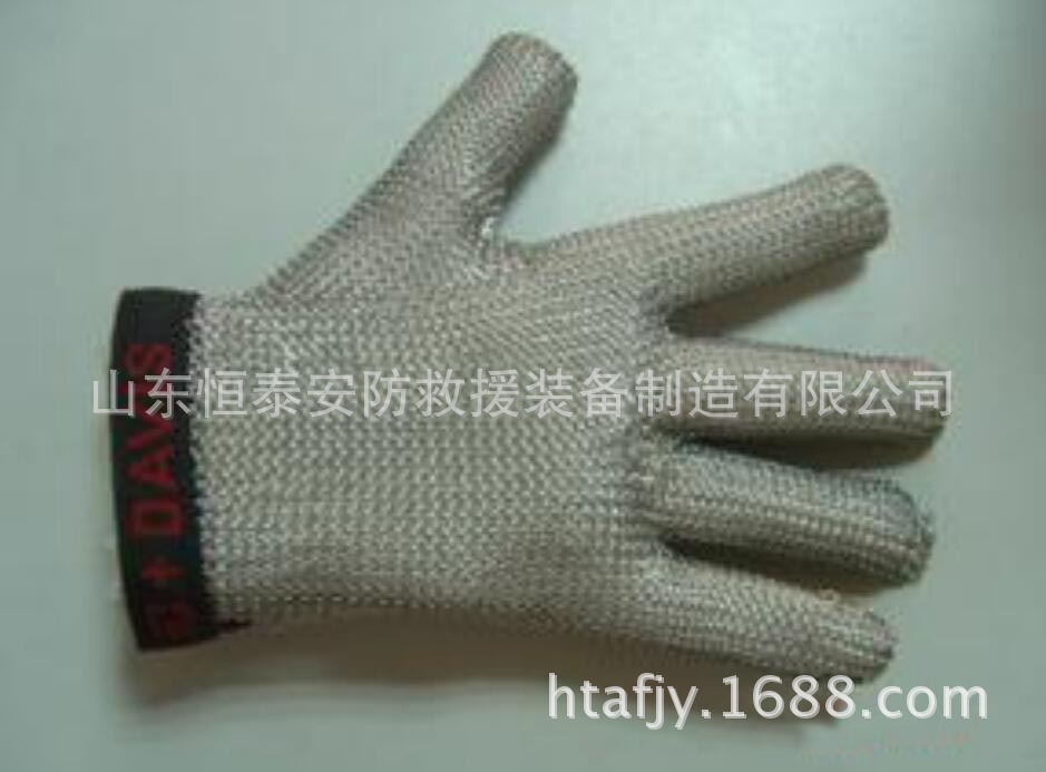 Găng tay bảo vệ chống cắt tay chống mài mòn dưới nhiệt độ cao đâm hiệu suất sử dụng găng tay chống c