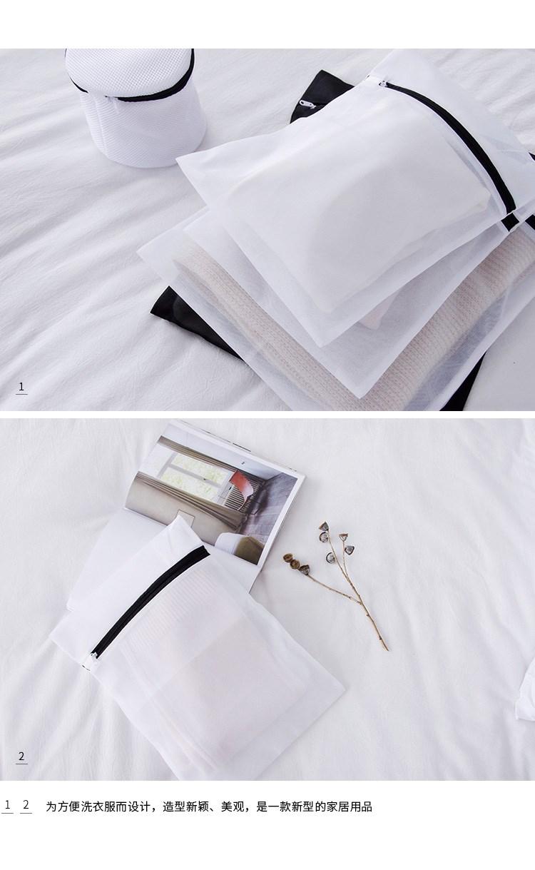 Nhóm dễ thương 5 mảnh túi áo ngực túi giặt đồ lót dày của gia dụng lớn bảo vệ túi giặt quần áo