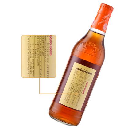 Chai gia vị nấu ăn Chen Xiangwei halogen 500ml / chai
