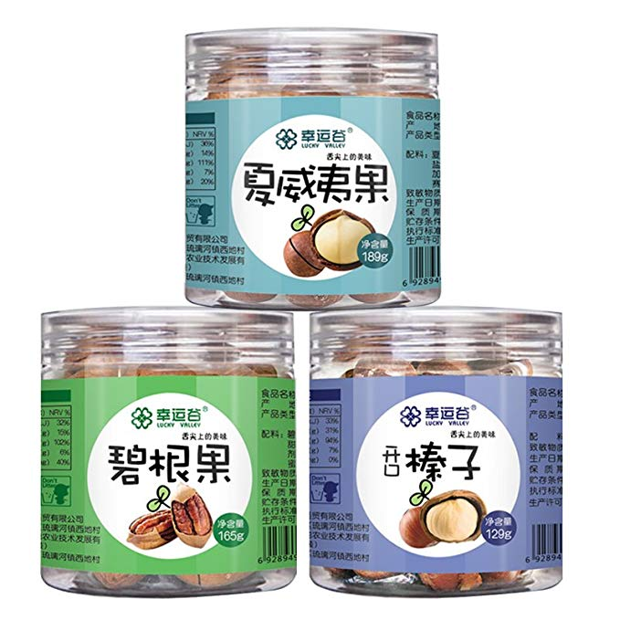 Macadamia Trái Cây Bigengen Trái Cây Hazelnut Kết Hợp Khô Trái Cây Nut Đồ Ăn Nhẹ Đồ Ăn Nhẹ Văn Phòng
