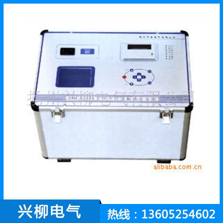 Cung Hưng liễu bài thay đổi tần số cộng hưởng loạt thành bộ điều áp lực cao YHCX2858 loại thiết bị đ