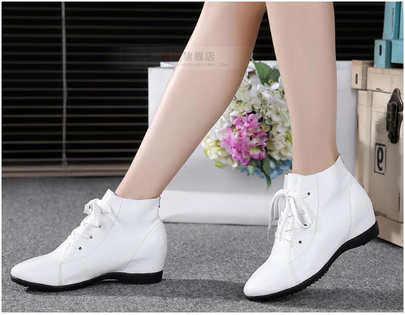 Giày Sneakers Thể Thao màu Trắng  , Thương Hiệu : Miao Yue