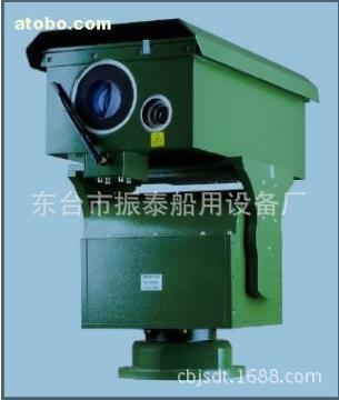 Laser hồng ngoại trong máy quay VES-JT1500M55 thấm sương mù sương mù Haeundae thấm nước máy quay cam