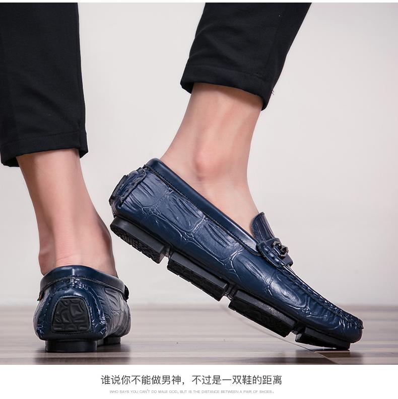 Giày mọi Gommino Bằng Da mềm dành cho nam .