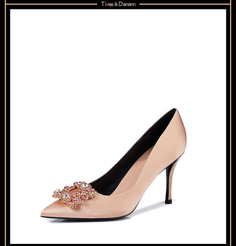 Váy áo giày cao gót giày mũi nhọn mới 2018 bột hồi nhỏ phương trừ phù dâu hôn giày cô dâu tươi mát g