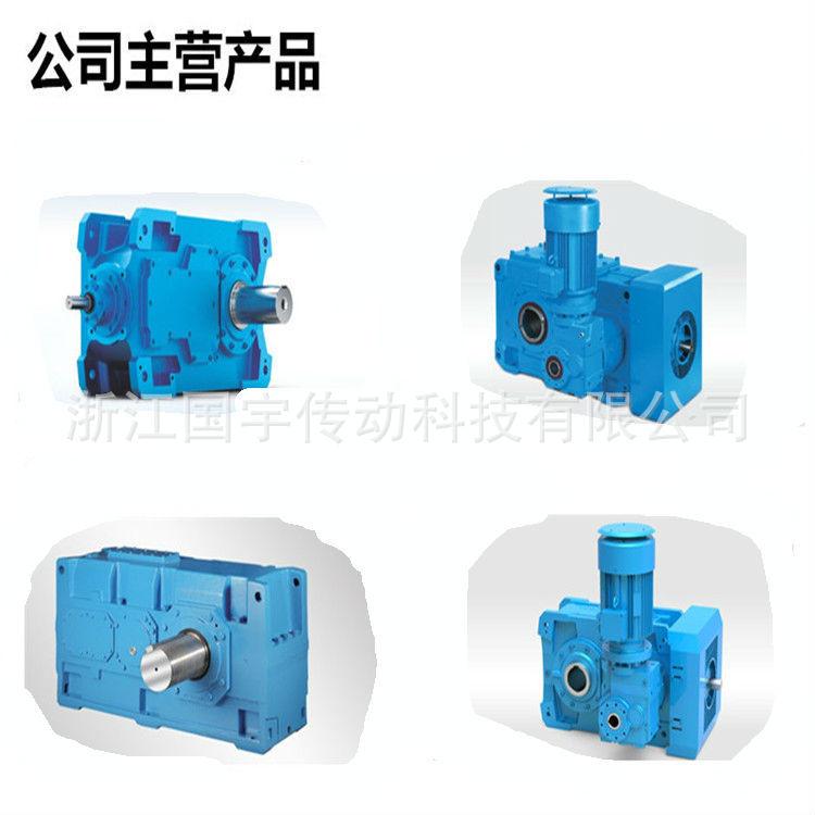 nhà sản xuất hộp số ổ H4SH13 H4SH22