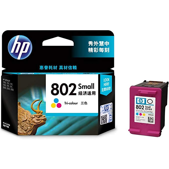 Hộp mực HP HP CH562ZZ 802s (dành cho HP Deskjet 1050/2050/1010/1000/2000/1510/1511)