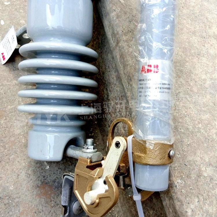 cầu chì ABB loại NCX-12/200-12.5KA