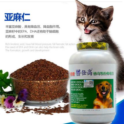 Y tế Shigao Lecithin hạt vật nuôi, chó, chó, dinh dưỡng, vẻ đẹp, tăng cường tóc, bệnh da, hương vị t