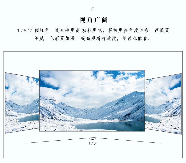 49 inch màn hình tinh thể lỏng nối siêu hẹp biên dẫn nối màn hình và theo dõi các nhà sản xuất màn h