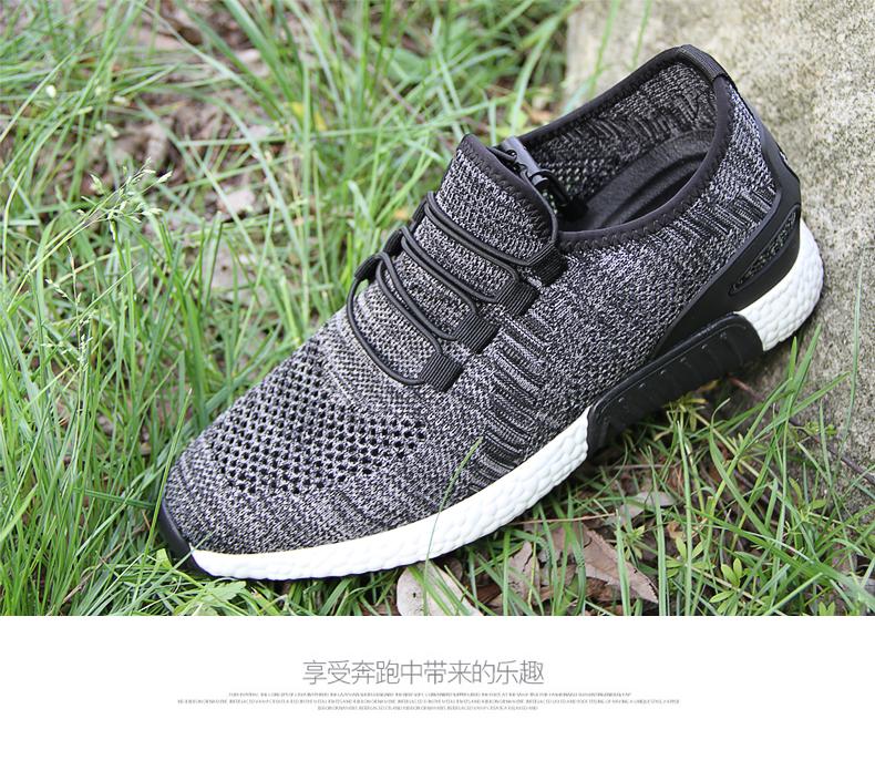 Giày Thể Thao Cho Nam Dạng vải lưới thoáng khí , Nhãn hiệu: Gog