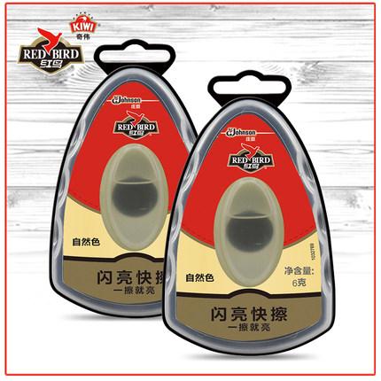 SC Johnson Red Bird Qiwei Giày Da Giày Ba Lan Đen Không Màu Da Bảo Trì Dầu Lỏng Dầu Chăm Sóc Tỏa Sán