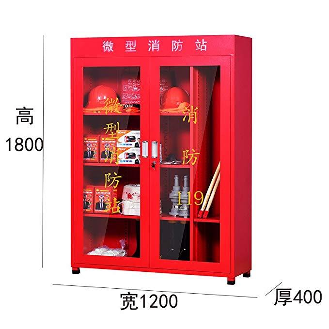 Mini lửa trạm lửa nội cháy thiết bị hoàn chỉnh tủ công cụ hoàn chỉnh khẩn cấp tủ nơi tủ lửa hộp 1.8
