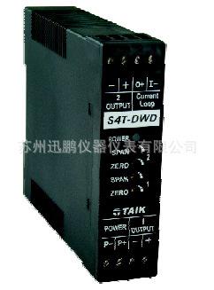 Đài Loan đài kỹ S4T-DWD phối điện (double output), hiện tại, S4T-DWD phân phối