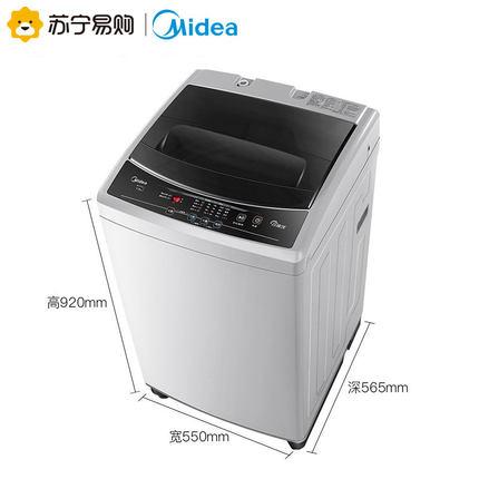 US MB80V31D 8 kg biến tần hoàn toàn tự động máy giặt pulsator cho hộ gia đình sử dụngUS MB80V31D 8 k