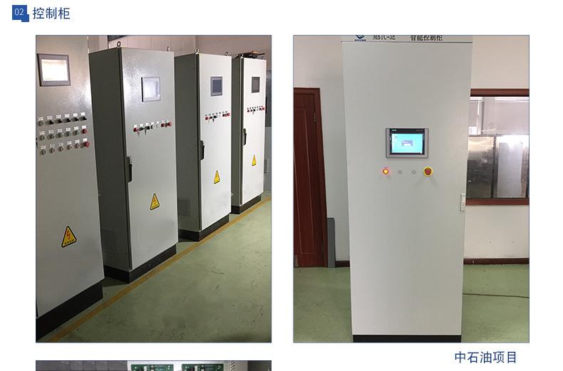 Thay đổi tần số hộp điều khiển màn hình thiết kế chế tạo thiết bị hộp điện phân phối hàng sản xuất x