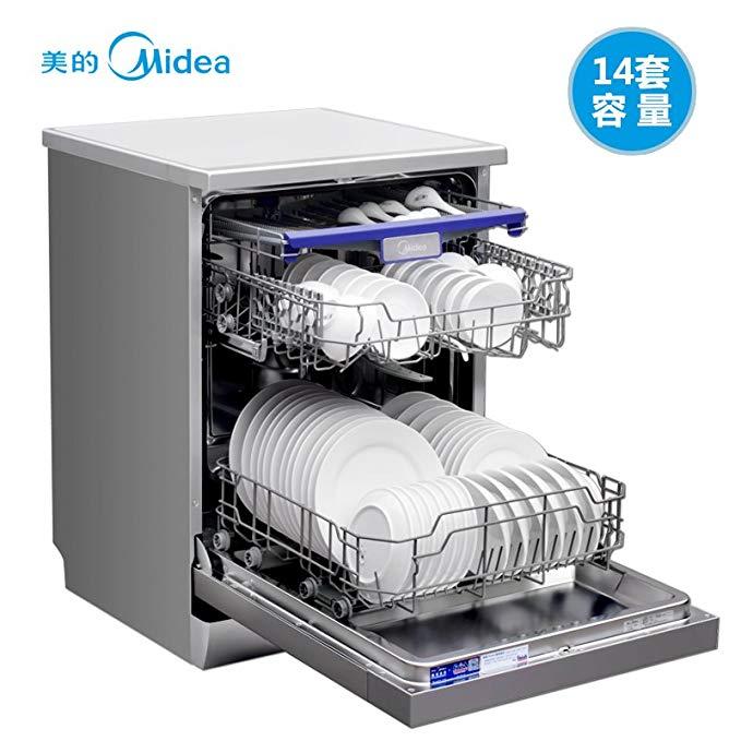 Midea Midea WQP12-J7209I-CN máy rửa chén nhà tự động khử trùng sấy 14 bộ New LED màn hình LCD 24 giờ
