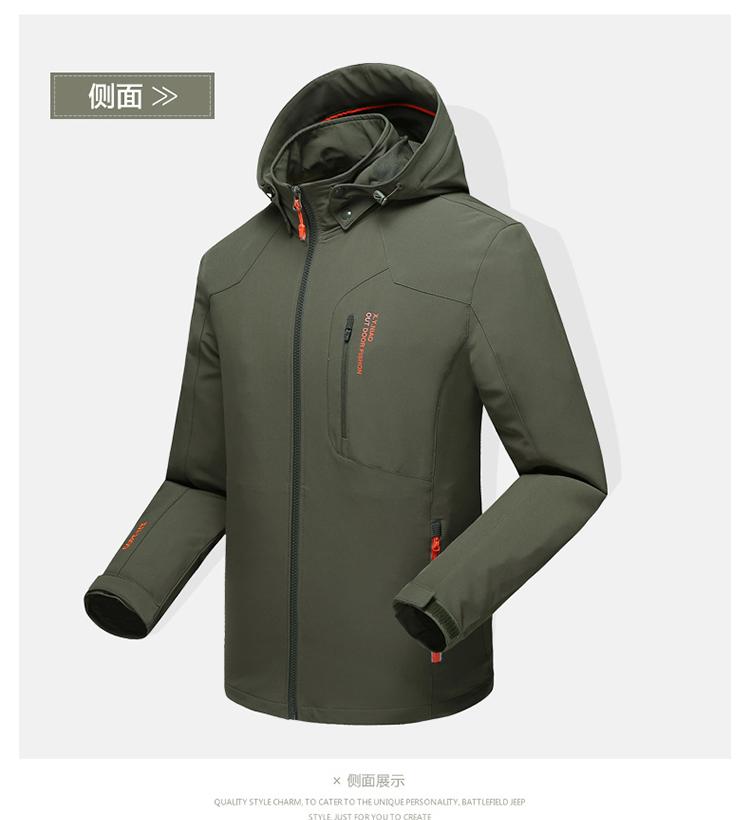 Trang phục Thể Thao : Áo khoác không thấm nước dành cho nam  .