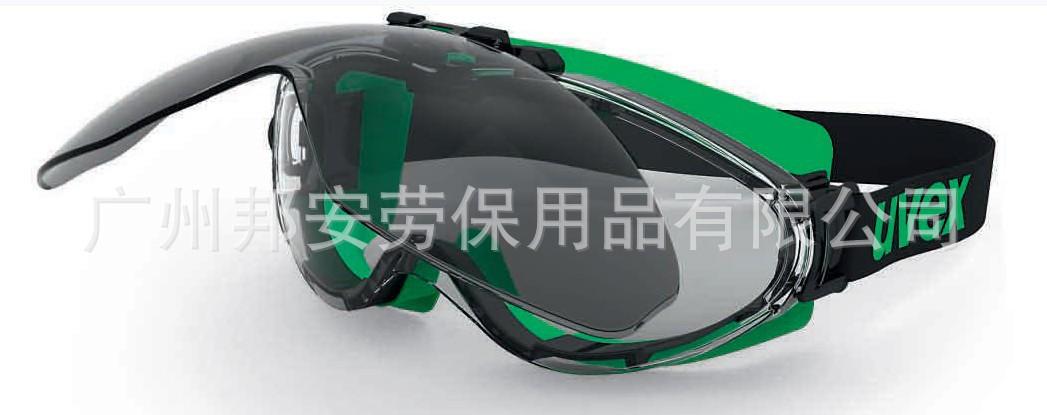 Yu, uvex9302.043 chỉ kính |9302043 | Hàn Hàn kính bảo vệ mắt kính Báo cáo