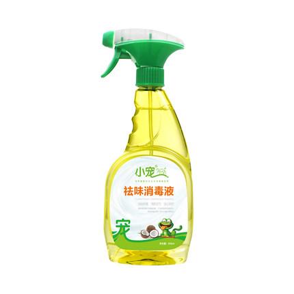 Vật nuôi nhỏ mùi chất khử trùng vật nuôi trong nhà hương vị hộ gia đình khử mùi phun mèo xả rác để n