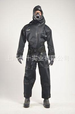 Bức xạ hạt nhân đồ bảo hộ, một đặc vụ Mỹ RST tia hạt nhân nhập khẩu đồ bảo hộ, bảo vệ.