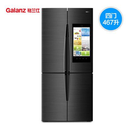 Galanz Tủ lạnh   Galanz / Galanz BCD-467WTDH ocher đen 46 lít tủ lạnh sinh thái điều khiển màn hình