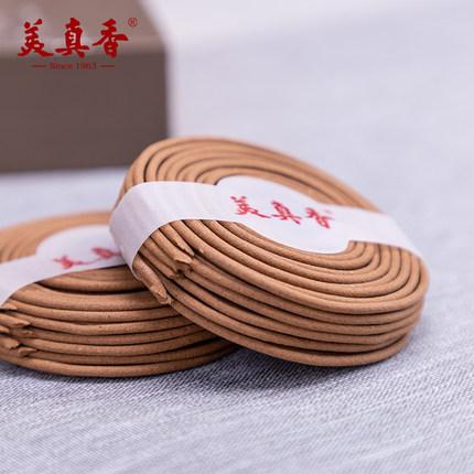 Meizhen Dầu thơm Meizhen Hương gỗ đàn hương trong nhà thanh lọc không khí hương tự nhiên cho Phật hư