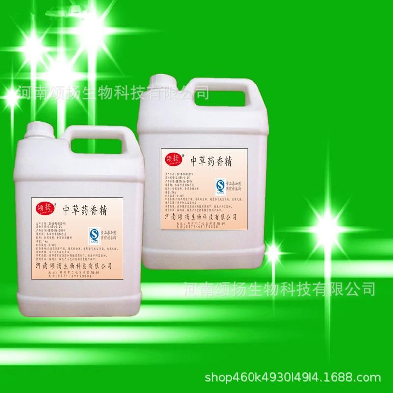 SONGYANG Dầu thơm Nhà máy trực tiếp cấp thực phẩm tinh chất thảo dược Trung Quốc tinh chất thảo dược
