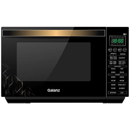 Galanz Lò vi sóng, lò nướng Lò vi sóng biến tần gia dụng thông minh Galanz / Glanz G90F23CN3XLVN-R6