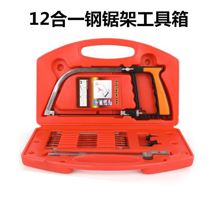 ZEHUI cưa Máy cưa đa năng Hàn Quốc Máy cưa đa năng Mini Saw Saw Hướng dẫn sử dụng Máy cưa gỗ