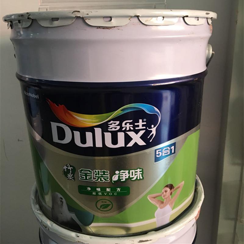 Dulux Sơn tre than vàng lưới hương vị năm trong một cực thấp VOC sơn tường nội thất 5 trong 1 sơn la