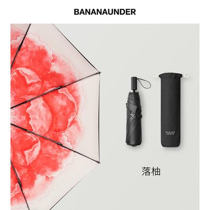 Chuối dưới màu trắng đôi đôi kem chống nắng đen ô mưa kép sử dụng ô nữ Hàn Quốc nhỏ tươi tập trung d