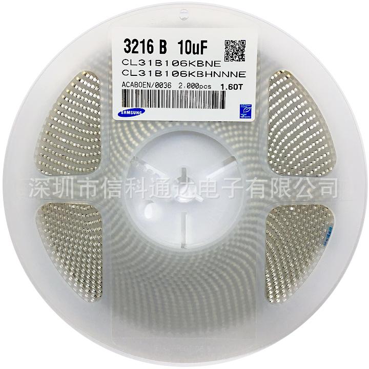 Tụ Ceramic Tụ điện Samsung SMD 1206 10UF 106K 25V X5R ± 10% CL31A106KAHNNNE